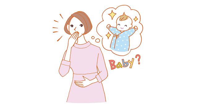 tanda hamil 1 bulan